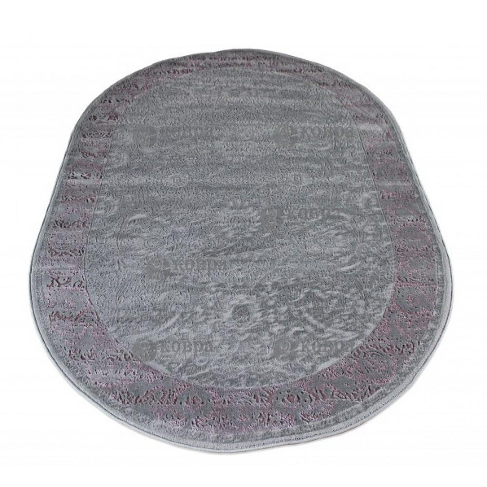 BARCELONA G990B (oval)