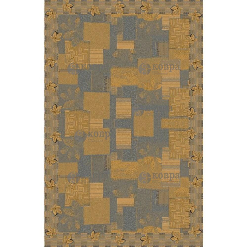 Cashtan 196-4544