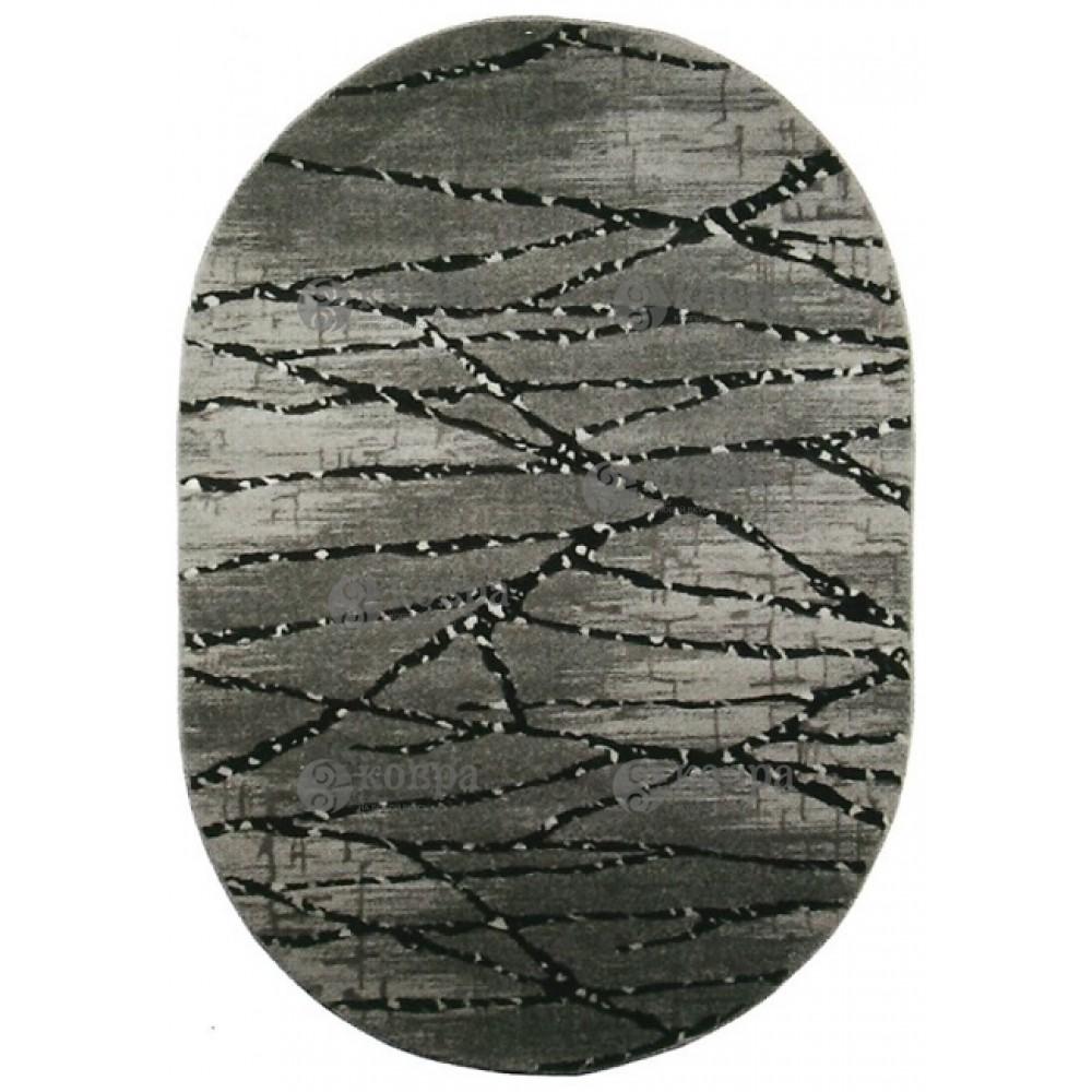 DUBLIN PLUS 9697 (grey)