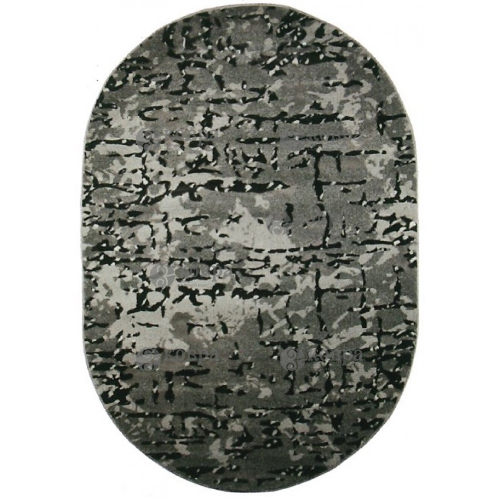 DUBLIN PLUS 9699 (grey)