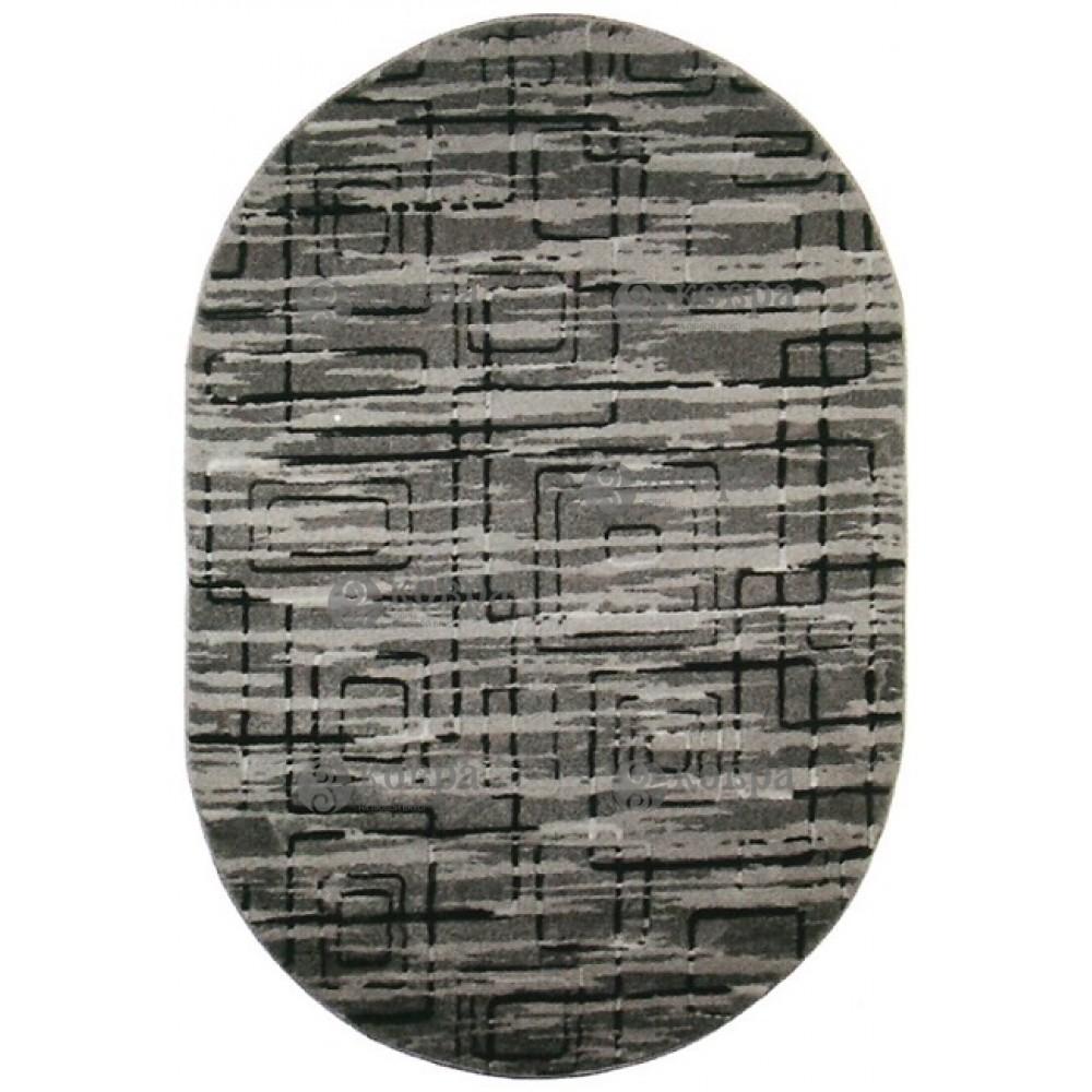 DUBLIN PLUS 9700 (grey)
